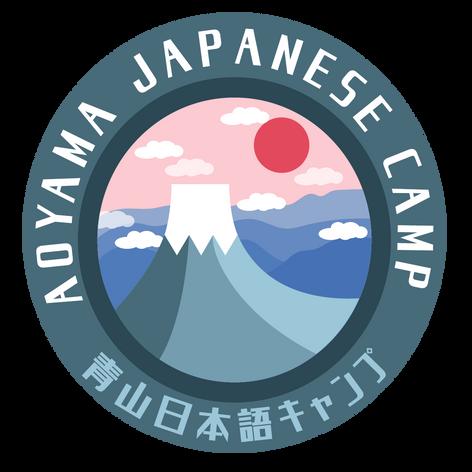 Aoyama Japanese Camp