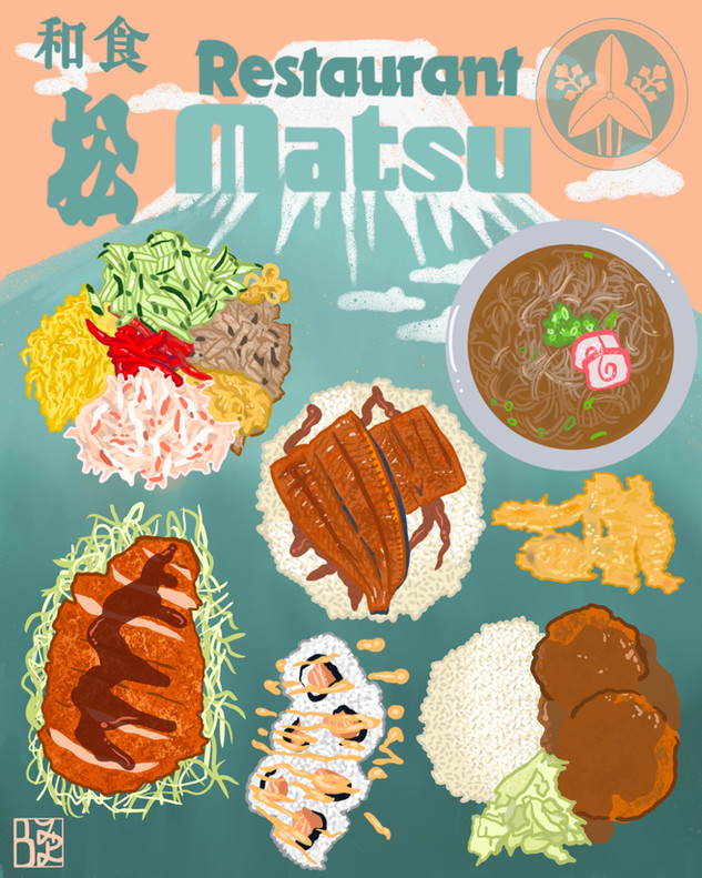 Restaurant Matsu