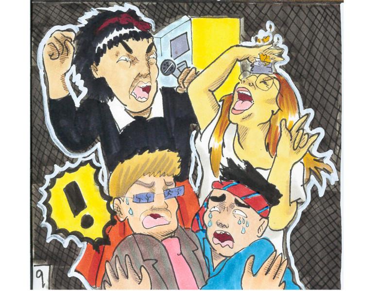 Karaoke Creepers