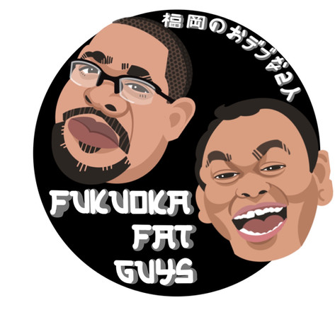 Fukuoka Fat Guys