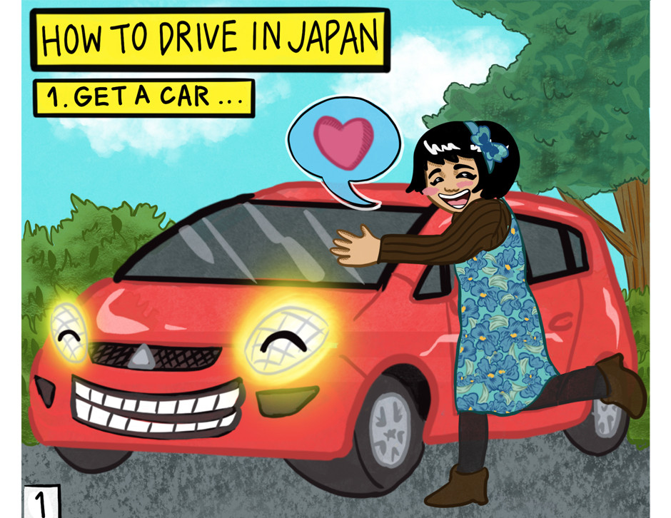 How to Drive in Japan