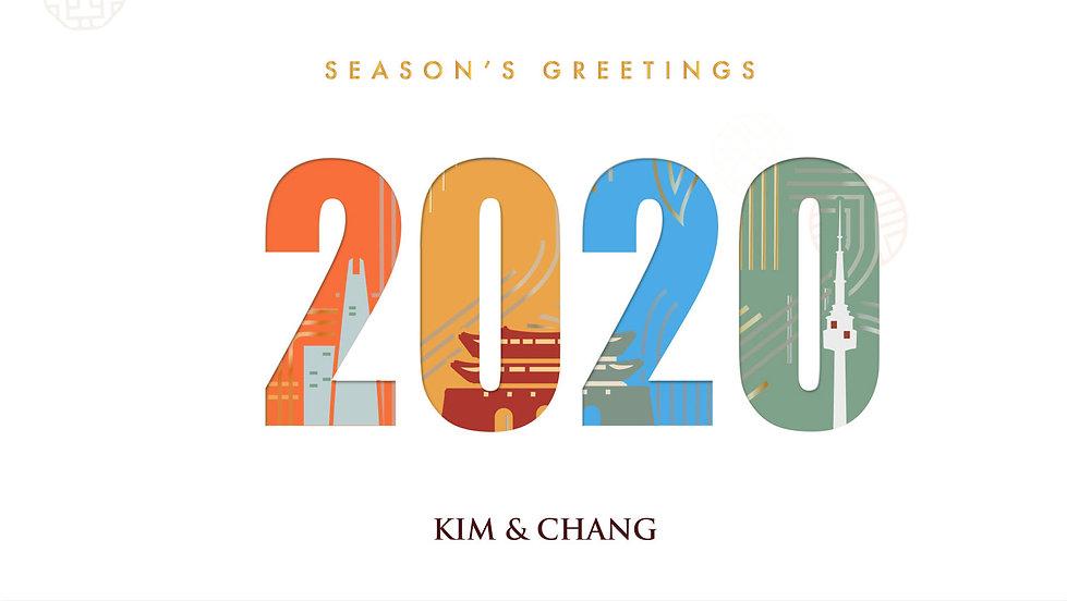 2020-(MAIN)-(0;00;03;00).jpg
