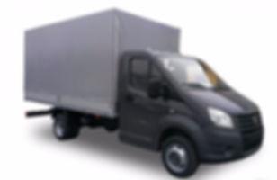Автоперевозка грузов в любую точку России машинами до 1,5 тонны подача машины в течении часа. С сопутствующими услугами. Звоните.
