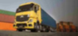 Автоперевозка грузов контейнеровозами (1
