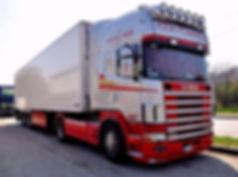Изотермическая автоперевозка грузов в любую точку России машинами до 20 тонн подача машины в течении часа.С сопутствующими услугами. Звоните