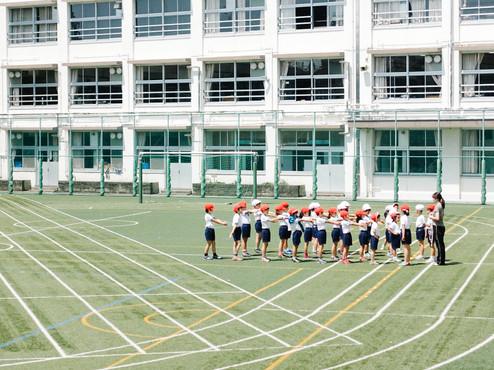 Uehara Elementary School, Japan 2015
