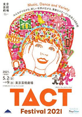 TACT_poster_line.jpg