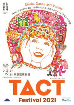 TACTフェスティバル2021