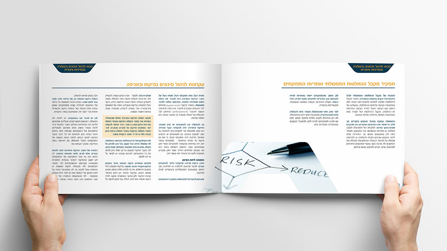 Designing a booklet for the office of the head of the Minestry