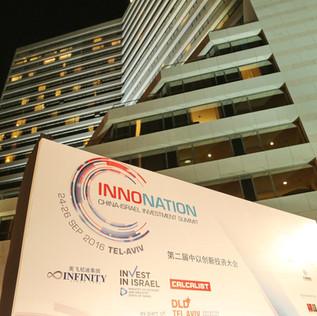 innonation event