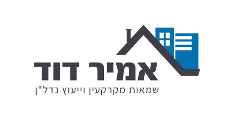 Amir David Logo