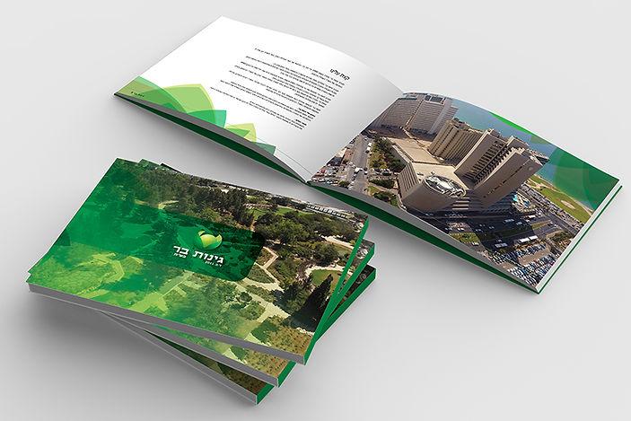 Ginot_BAR_booklet1.jpg