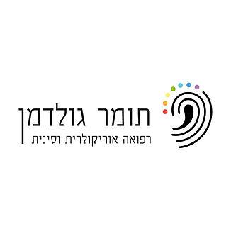 TomerGoldman_Logo_final-04.jpg