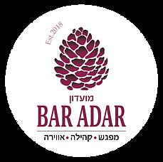 LOGO_barAdar-02.png