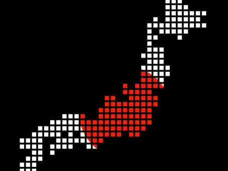 Dados de agências governamentais do Japão vazaram em hack da plataforma ProjectWEB da Fujitsu
