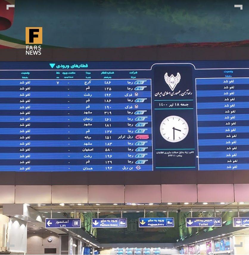 """""""Longos atrasos devido a ataques cibernéticos. Mais informações: 64411 """"  mensagem contendo o número do escritório do Líder Supremo exibido nas placas das estações ferroviárias do Irã. Fonte: CPR"""