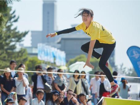 Japan Beach Games Festival Chiba 2020 【スラックライン体験】