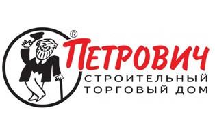 Петрович3.jpg