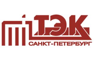 ГУП_ТЭК.png