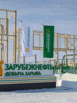 "ООО ""СтройБалтПроект"""