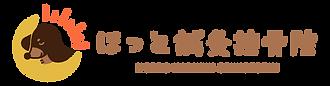 logo2透明.png