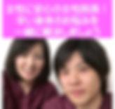 写真コメント.jpg