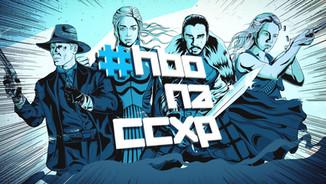 HBO NA CCXP
