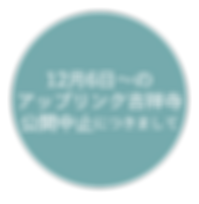 hp_top_kichi.png