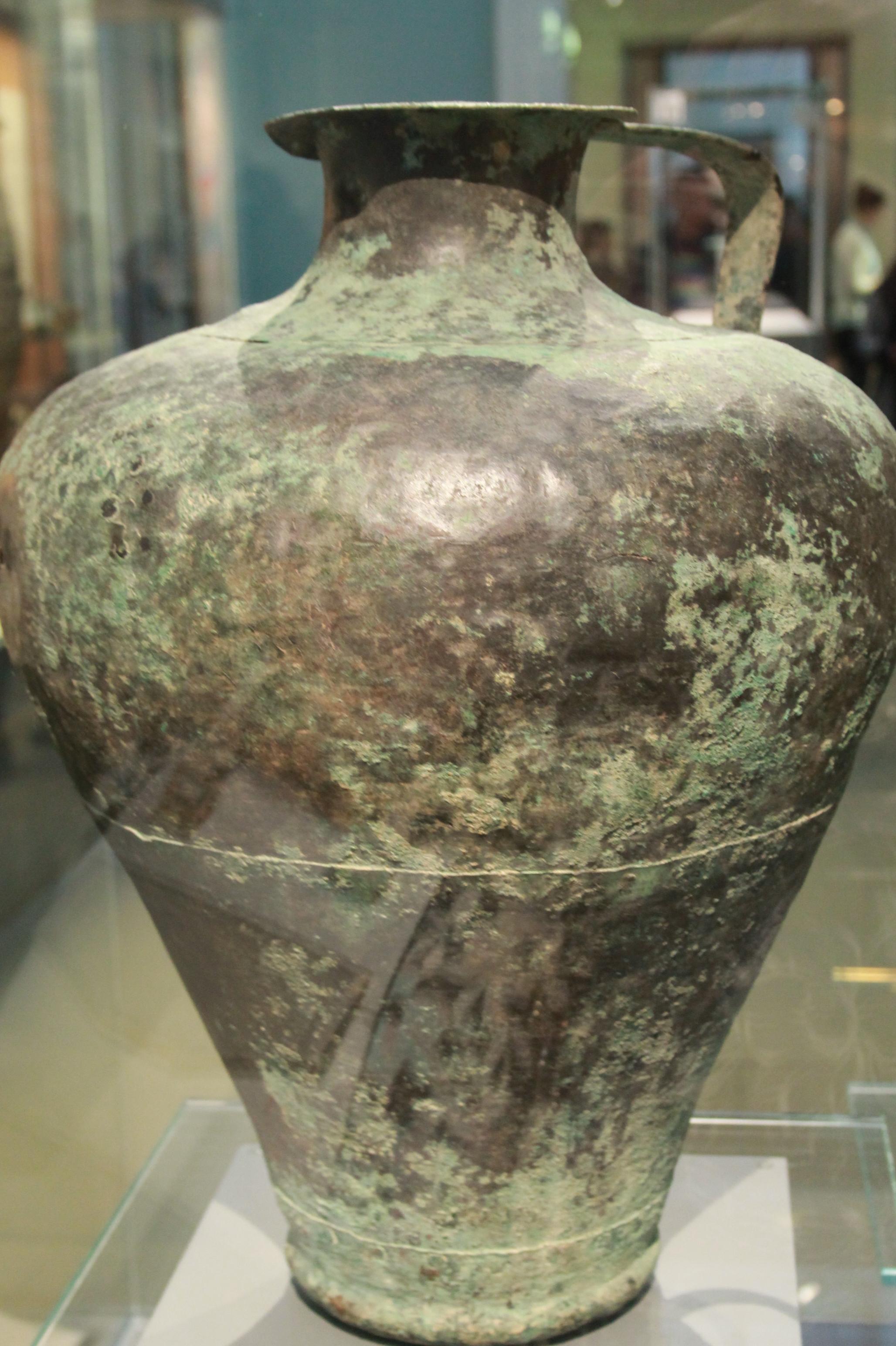Big Ol' Vase