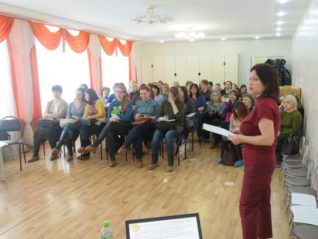 Работа логопеда по продвижению среди педагогов ДОУ специальных знаний.