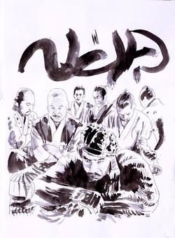 Os Sete Samurais (para a Mostra Jidaigeki do Sesc)__nanquim sobre papel_2015