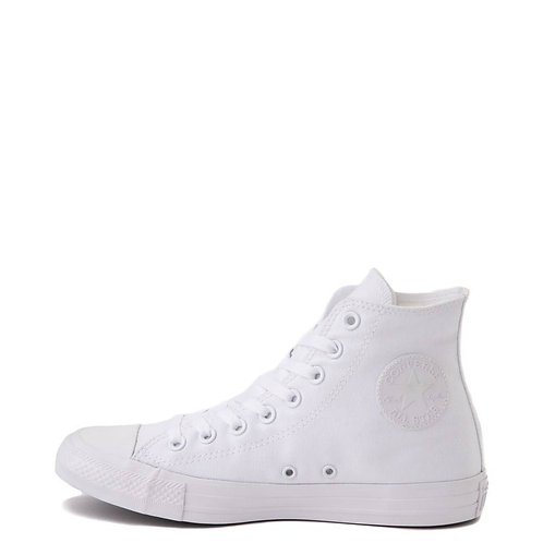 Converse - HT All White