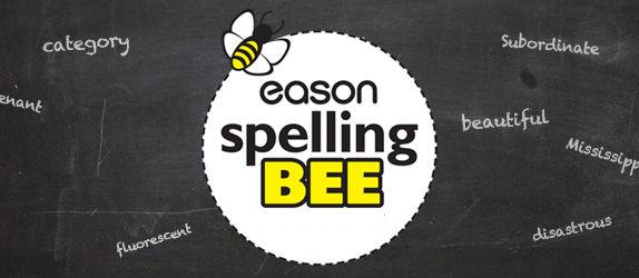 spelling-bee-v2.jpg