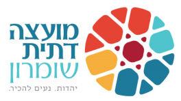 מועצה דתית-לוגו.jpg