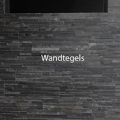 Wandtegels