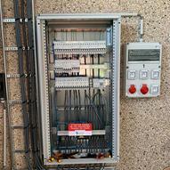 Électricité générale - Manethec - Amay, Liège