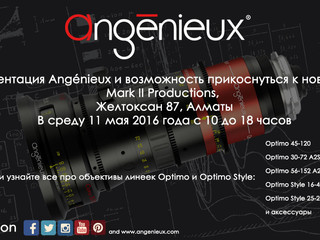 Презентация Angénieux, ARRI, Dedolight в Алматы 11 мая