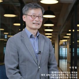 전문가 인터뷰-스마트시티편 (KDI 경제정보센터)