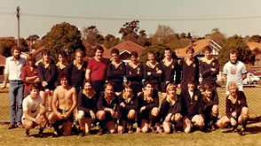 1982 Judd Cup