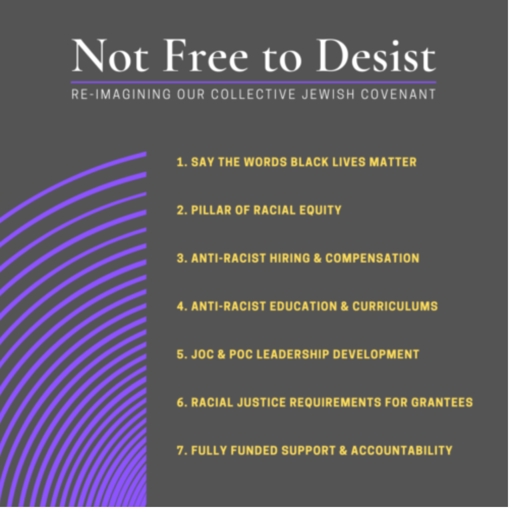 Not Free to Desist.png