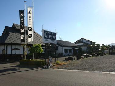 福島市の出張スペースが岡部の「陶芸工房 丹庵」に変わりました!