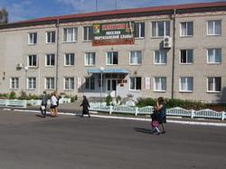 Администрация Клетнянского района