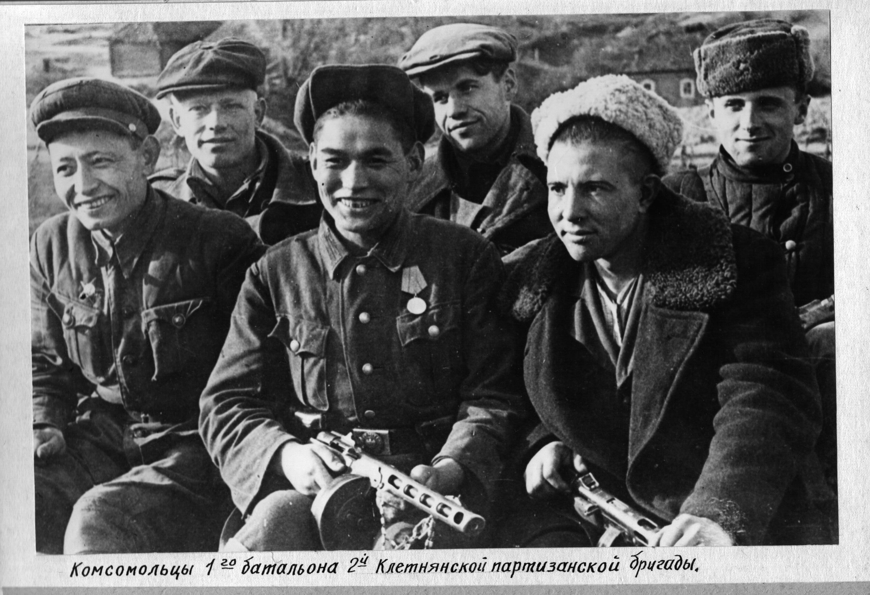 2-я бригада партизан
