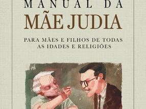 Ornitorrinco coloca novamente no mercado editorial brasileiro o guia definitivo para criação de filh