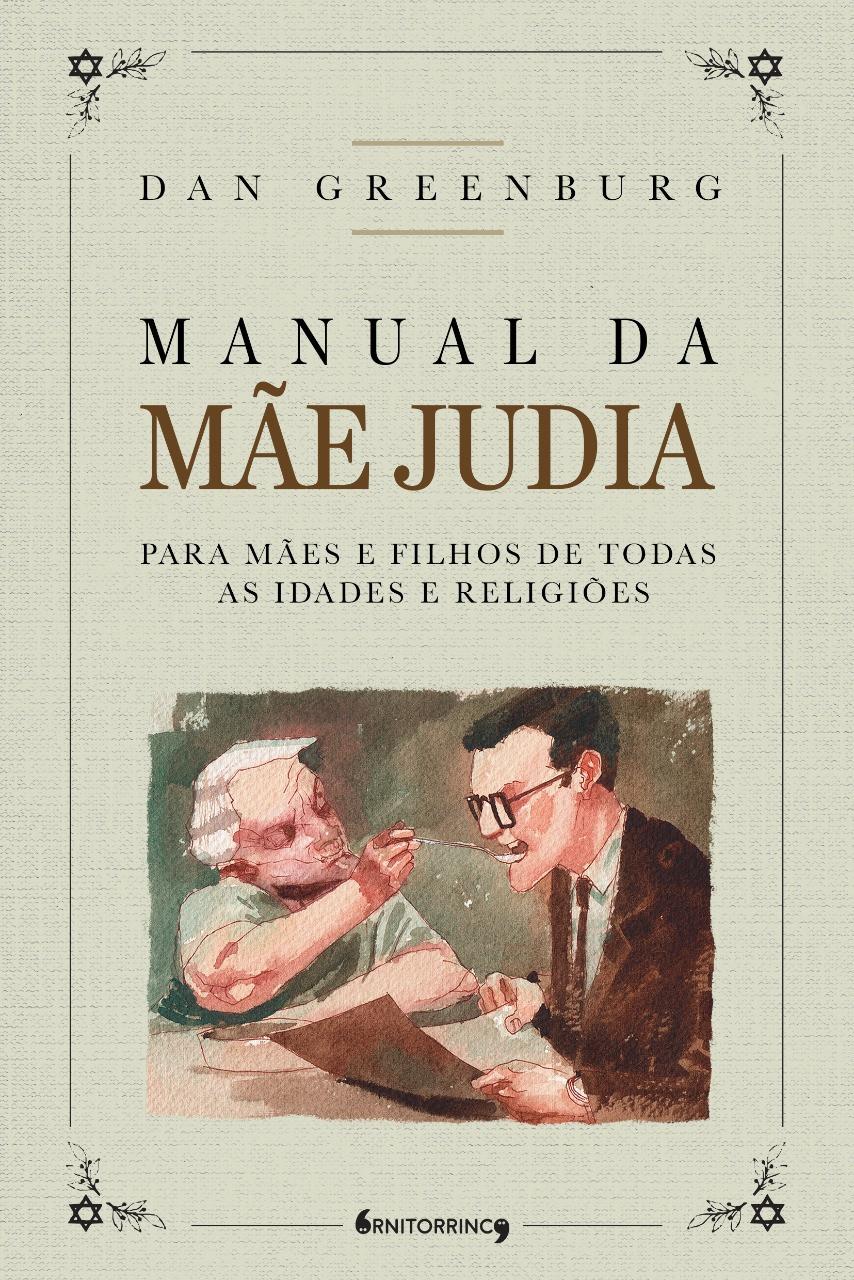 Livro Manual da mãe judia