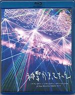 2020Nov かまってちゃん PMMVP 0007.jpg