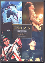 2005 UNCHAIN to the 2020 DVD.jpg