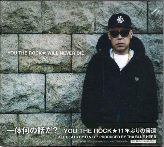 2105 YOU THE ROCK TBHR CD 035.jpg