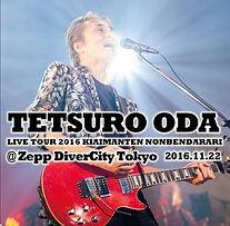 織田哲郎 LIVE CD