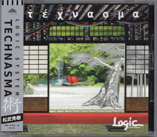 2020 LOGIC SYSTEM PW 10 .jpg